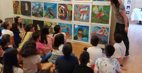 Επίσκεψη μαθητών στην έκθεση παιδικών τμημάτων