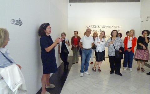 Επίσκεψη στην Αθήνα